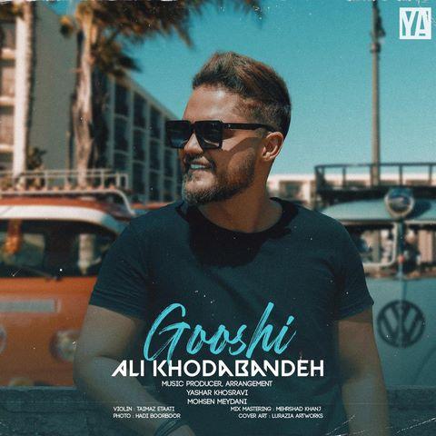 Download Music Ali Khodabandeh Gooshi