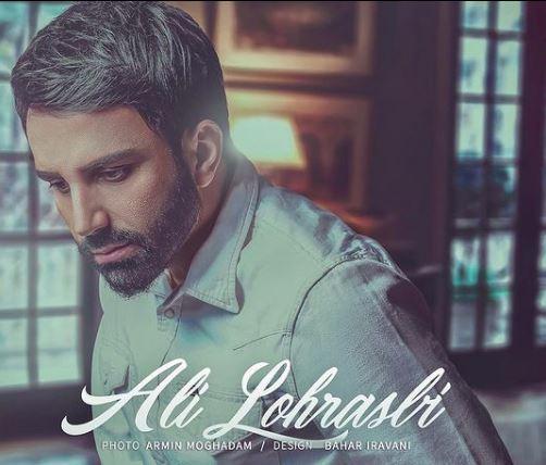 Download Music Ali Lohrasbi Toro Daram