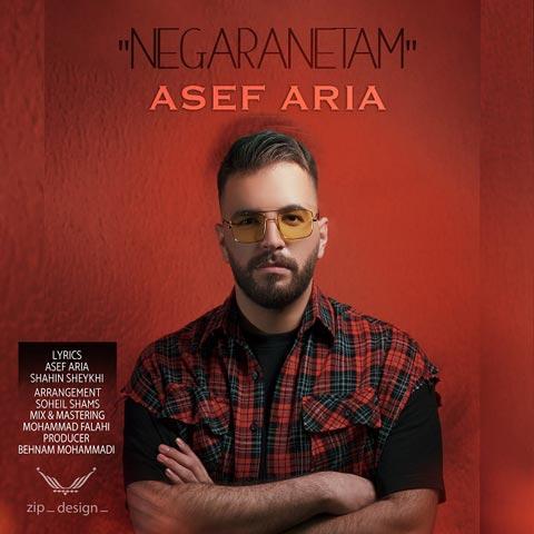 Download Music Asef Aria Negaranetam