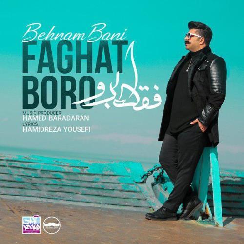 Download Music Behnam Bani Faghat Boro