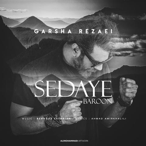 Download Music Garsha Rezaei Sedaye Baroon