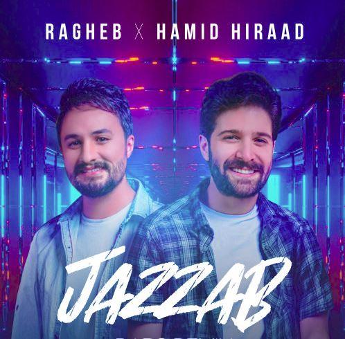 Download Music Hamid Hiraad Jazzab