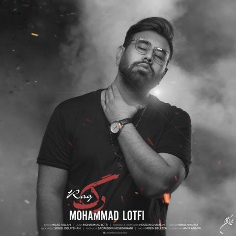 Download Music Mohammad Lotfi Rag