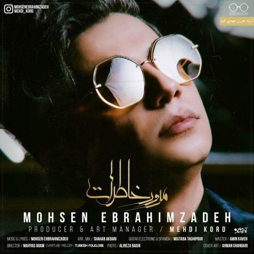 Download Music Mohsen Ebrahimzadeh Moroore Khaterat