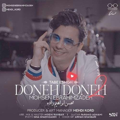 Download Music Mohsen Ebrahimzadeh Doneh Doneh 2