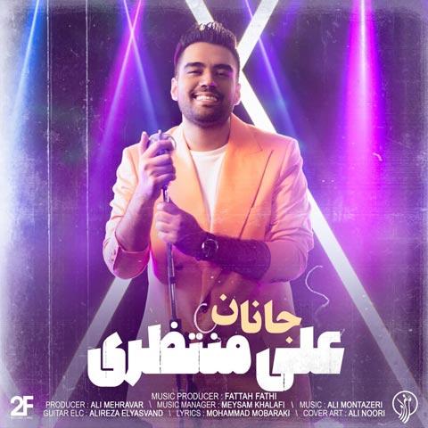 Download Music Ali Montazeri Janan