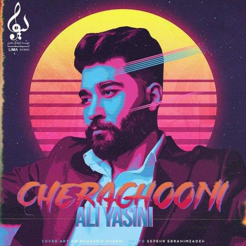 Download Music Ali Yasini Chraghooni