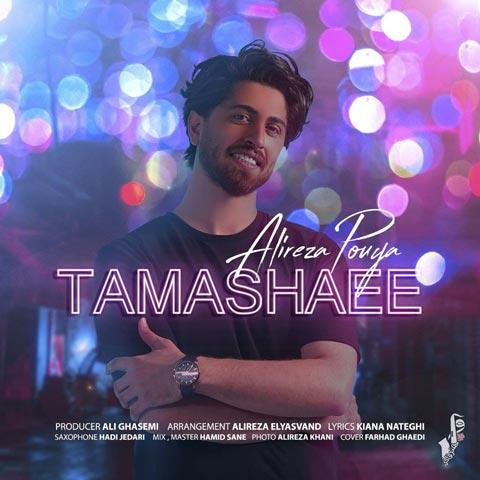 Download Music Alireza Pouya Tamashaee