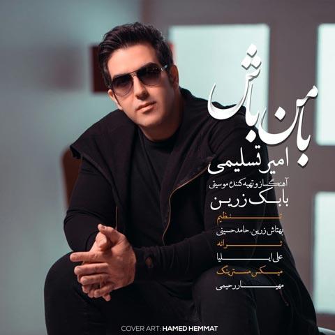 Download Music Amir Taslimi Ba Man Bash