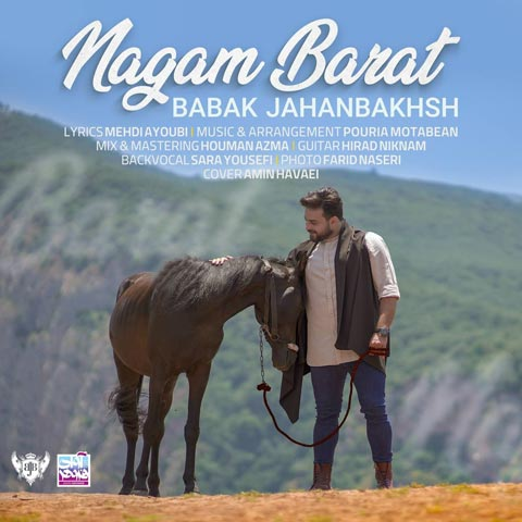 Download Music Babak Jahanbakhsh Nagam Barat