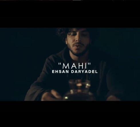 Download Music Ehsan Daryadel Mahi