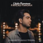 Download Music Farzad Farokh Eshghe Masoumane