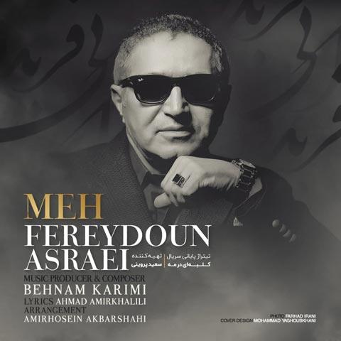 Download Music Fereydoun Asraei Meh
