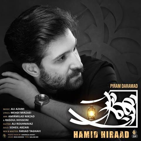 Download Music Hamid Hiraad Piram Daramad