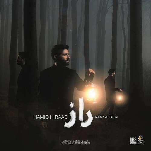 Download Music Hamid Hiraad Raaz