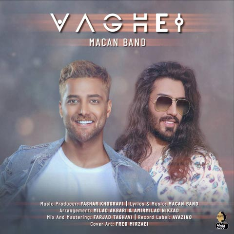 Download Music Makan Band Vaghei