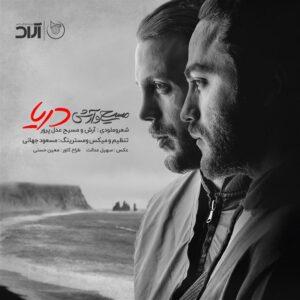 Download Music Arash Ap & Masih Darya