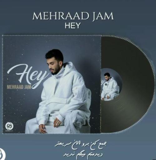 Download Music Mehrad Jam Hey