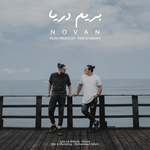 Download Music Novan Berim Darya