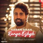 Download Music Sasan Aran Range Eshgh