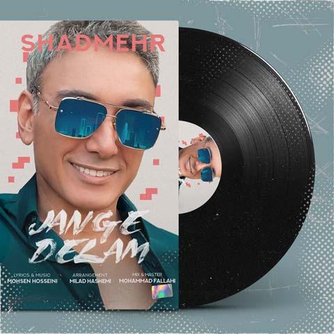 Download Music Shadmehr Aghili Jange Delam