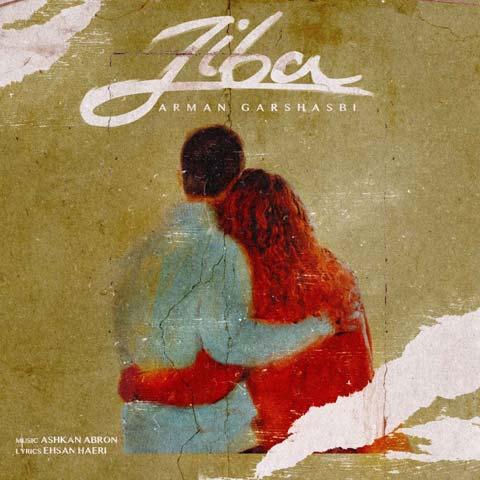 Download Music Arman Garshasbi Ziba
