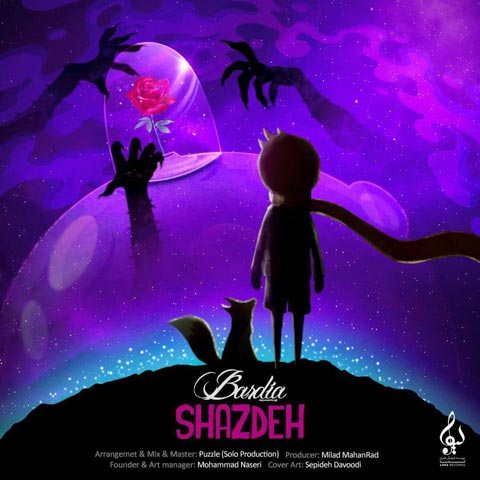 Download Music Bardia Bahador Shazdeh
