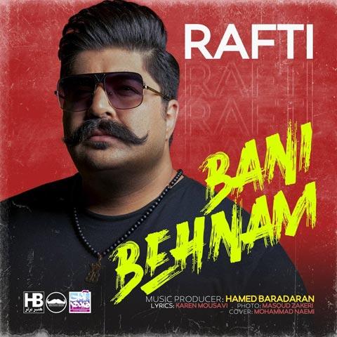 Download Music Behnam Bani Rafti