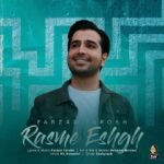 Download Music Farzad Farokh Rasme Eshgh