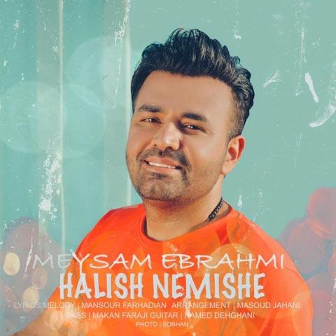 Download Music Meysam Ebrahimi Halish Nemishe
