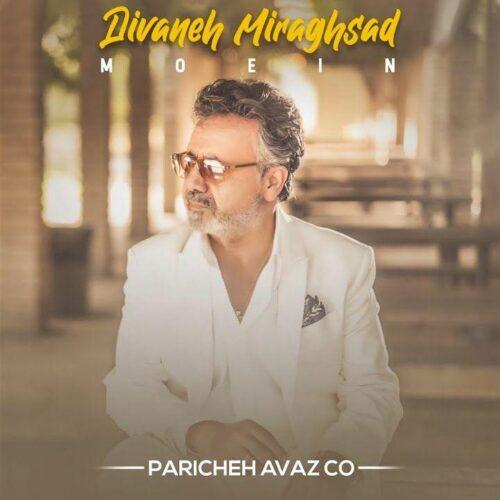 Download Music Moein Divane Miraghsad