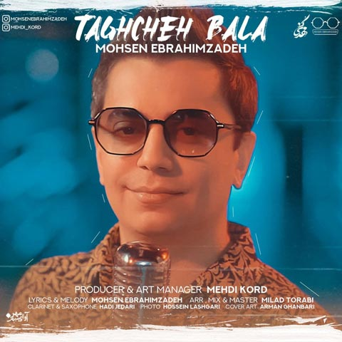 Download Music Mohsen Ebrahimzadeh Taghche Bala