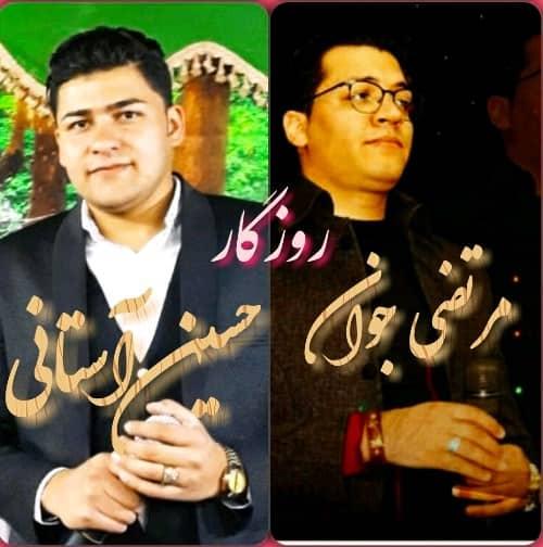 Download Music Hossein Astani & Morteza Javan Rozegar