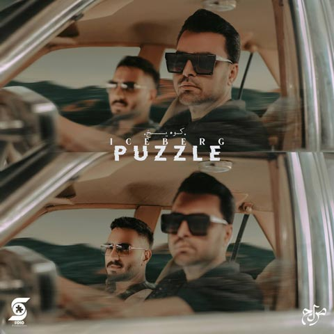 Download Music Puzzle Band Koohe Yakh