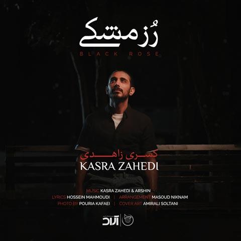 Download Music Kasra Zahedi Roze Meshki