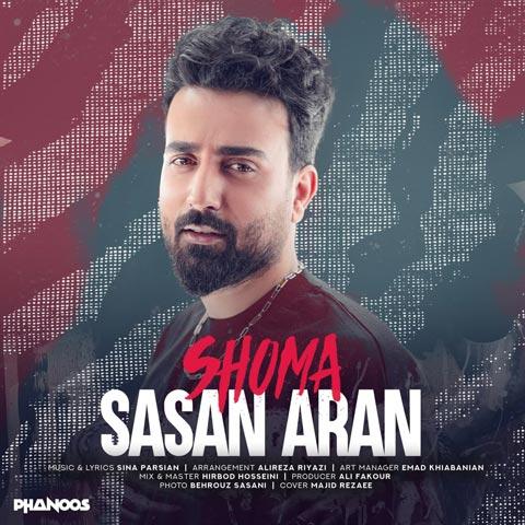 Download Music Sasan Aran Shoma