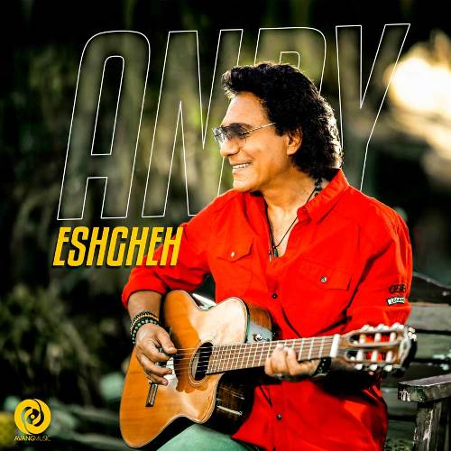 Download Music Andy Eshghe