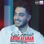 Download Music Aron Afshar Khandehato Ghorboon
