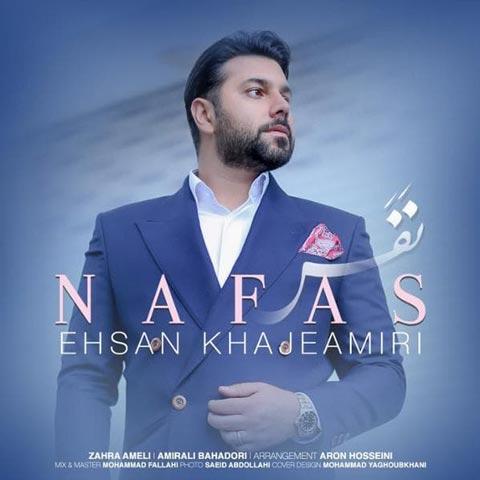 Download Music Ehsan Khaje Amiri Nafas