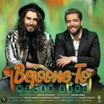 Download Music Macan Band Be Joone To