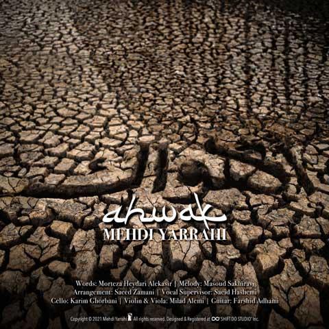 Download Music Mehdi Yarrahi Ahwak