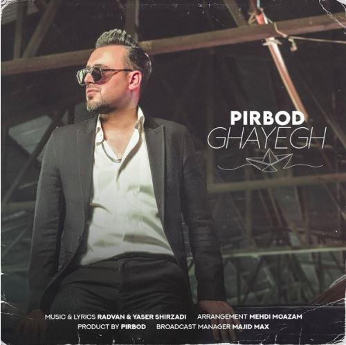 Download Music Pirbod Ghayegh