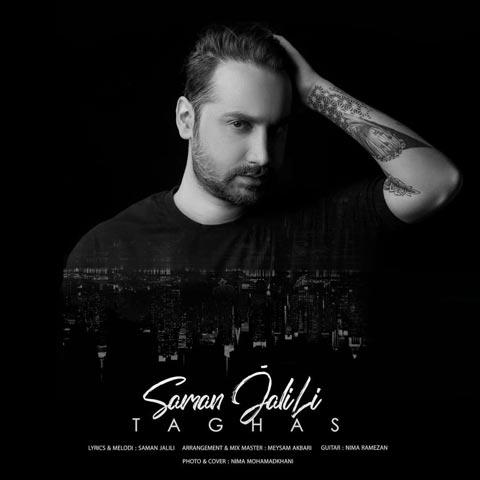 Download Music Saman Jalili Taghas