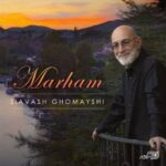 Download Music Siavash Ghomayshi Marham