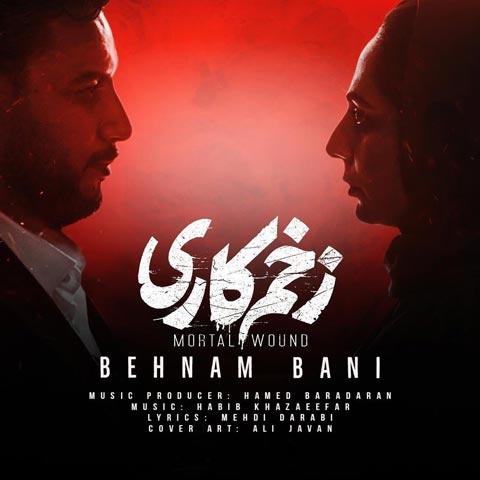 Download Music Behnam Bani Zakhm Kari