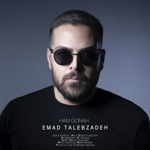 Download Music Emad Talebzadeh Ham Gonah