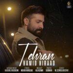 Download Music Hamid Hiraad Tehran