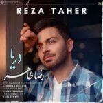 Download Music Reza Taher Darya